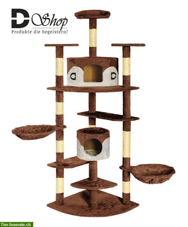 kratzbaum auf rechnung bestellen auf rechnung top auf. Black Bedroom Furniture Sets. Home Design Ideas
